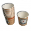 Drinking Cup - 4oz.-Click to View Product Details