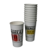 Drinking Cup - 16 oz.-Click to View Product Details