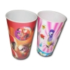 Lenticular Cups 20 oz.-Click to View Product Details