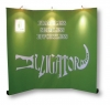 Alligator Banner Stand-Click to View Product Details
