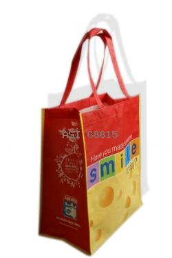 RPET Bag-Large-Click to View Full Size